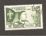 Sellos del Mundo : Asia : Laos : SELLOS PARA JESUS CARPINTERO