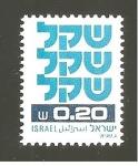 Sellos del Mundo : Asia : Israel : INTERCAMBIO