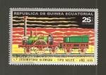 Sellos del Mundo : Africa : Guinea_Ecuatorial : INTERCAMBIO
