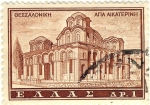 Stamps Greece -  ARQUITECTURA