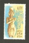 Sellos del Mundo : Africa : Egipto : MIQUEL UMBERT RESERVADOS