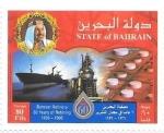 Sellos del Mundo : Asia : Bahrein :  refineria