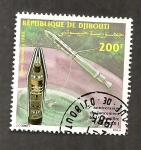 de Africa - Djibouti -  INTERCAMBIO