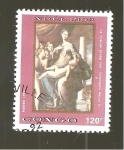 Stamps Africa - Democratic Republic of the Congo -  INTERCAMBIO