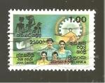 Sellos del Mundo : Asia : Sri_Lanka : INTERCAMBIO