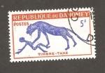 Stamps : Africa : Benin :  INTERCAMBIO