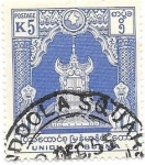 Stamps Myanmar -  trono