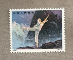 Stamps China -  Danzarina