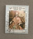 Stamps Laos -  España 84 ,Cuadro del Greco
