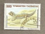 Stamps Asia - Tajikistan -  Lagarto