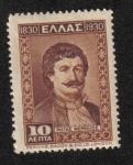 Sellos de Europa - Grecia -  Centenario de la Independencia, Rigas Feraios (1757-1798)