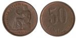 monedas del Mundo : Europa : España :  50 CENTIMOS REPUBLICA ESPAÑOLA
