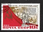 Stamps Russia -  60 aniversario de la URSS