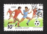 Sellos de Europa - Rusia -  Campeonato Mundial de Fútbol