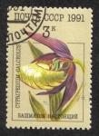 Stamps : Europe : Russia :  Orquídeas, Cypripedium calceolus - Orquídea zapatilla de dama