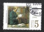 Stamps : Europe : Russia :  121 aniversario del nacimiento de Lenin