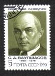 Stamps : Europe : Russia :  Agentes de inteligencia, agentes de inteligencia: S.A. Vaupshasov