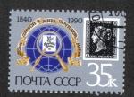 Stamps : Europe : Russia :  150 aniversario del primer sello, imagen del primer sello (A y H) y emblema de la exposición