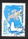 Stamps : Europe : Russia :  Europa: nuestro hogar común, mapa de Europa y paloma como galera