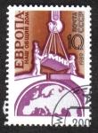 Stamps : Europe : Russia :  Europa: nuestro hogar común, mapa de Europa y fundamentos de paz