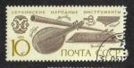 Stamps : Europe : Russia :  Instrumentos musicales, bandura ucraniana, tsimbaly, trembita, svyril y drymba