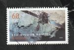 Stamps : Europe : Germany :  Misión espacial sonda Rosetta