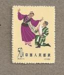 Stamps China -  Bailarina con musico