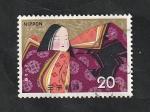 Stamps : Asia : Japan :  1118 - Cuento japonés