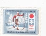 Sellos del Mundo : Asia : Mongolia :  OLIMPIADA SAPPORO'72