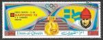 Stamps United Arab Emirates -  JJOO Sapporo´72 (Medallas de Oro)