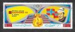 Sellos de Asia - Emiratos Árabes Unidos -  JJOO Sapporo´72 (Medallas de Oro)