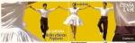 Sellos del Mundo : Europa : España : Bailes y danzas populares. La sardana.