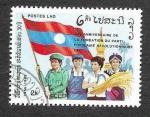 Stamps Laos -  675 - XXX Aniversario del Partido Revolucionario Popular