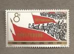 Stamps China -  Banderas al viento