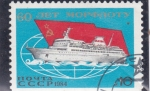 Stamps : Europe : Russia :  .
