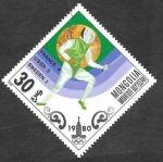 Stamps : Asia : Mongolia :  1115 - JJOO Moscú´80