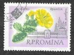 Stamps : Europe : Romania :  1462 - Centenario del Jardín Botánico de Bucarest
