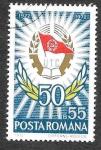 Stamps : Europe : Romania :  2314 - L Aniversario de la Unión de Jóvenes Comunistas