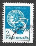 Stamps : Europe : Romania :  3105 - Arte Popular