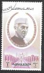 Stamps United Arab Emirates -  Mi1521A - Nehru