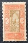 Sellos del Mundo : Africa : Costa_de_Marfil : Dahomey 1913 man climbing oil palm
