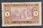 Sellos de Africa - Senegal -  Senegal 1914 1c SG64