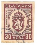 Stamps Europe - Bulgaria -  básica