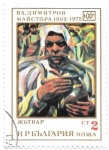 Stamps Europe - Bulgaria -  aniversarios