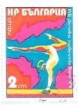 Stamps Europe - Bulgaria -  deportes