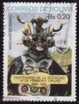 Stamps Bolivia -  Máscara de diablo