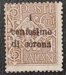 de Europa - Italia -  1919, 1 centesimo di corona (Austrian)