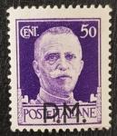 de Europa - Italia -  Poste Italiane 1943, VITTORIO EMANUELE III - Posta Militare