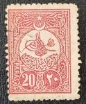 de Asia - Turquía -  SYRIA TURKEY 1916, PARAS 20