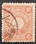 Sellos de Asia - Japón -  Japanese Post Offices in China, 1900, 1 sen